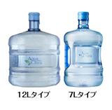 アクアクララウォーターボトル 7L / 12L